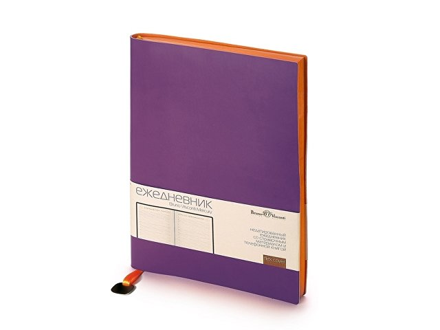 фиолетовый/оранжевый