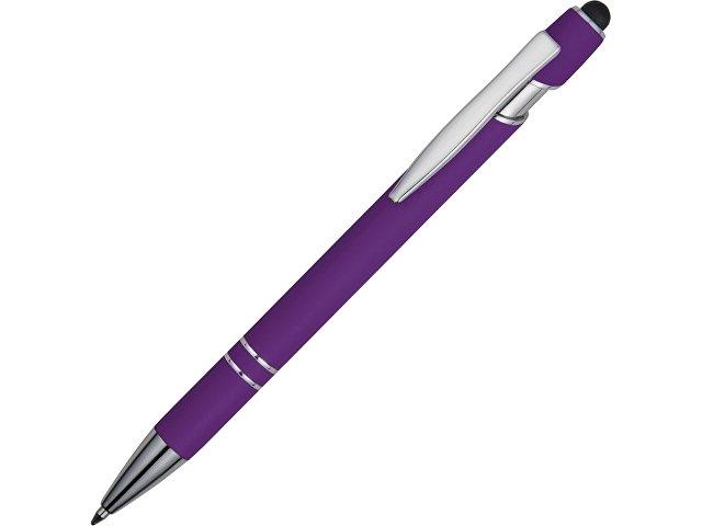 фиолетовый/серебристый