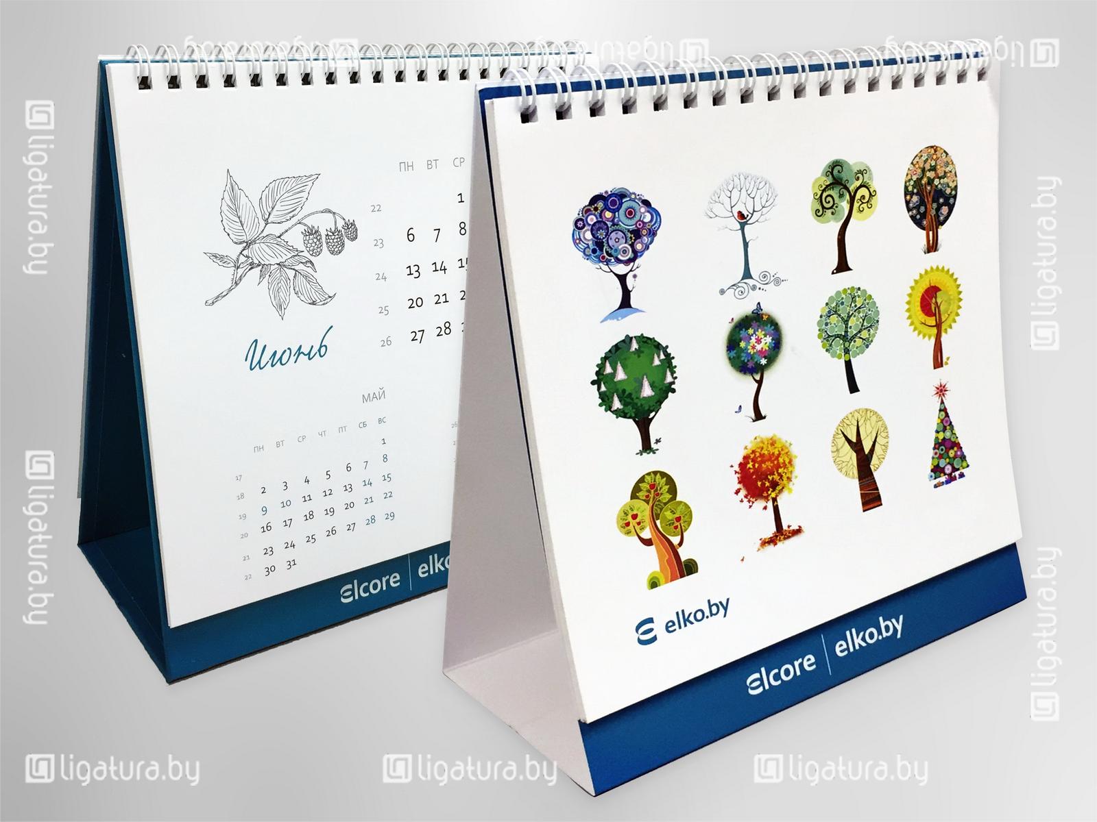 Календарь-домик с перекидными листами