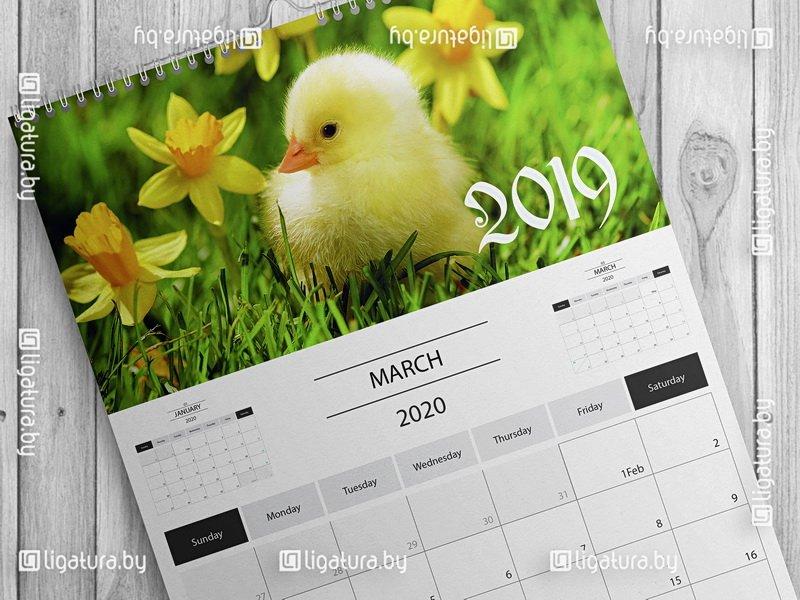 Настенный календарь А3 формата