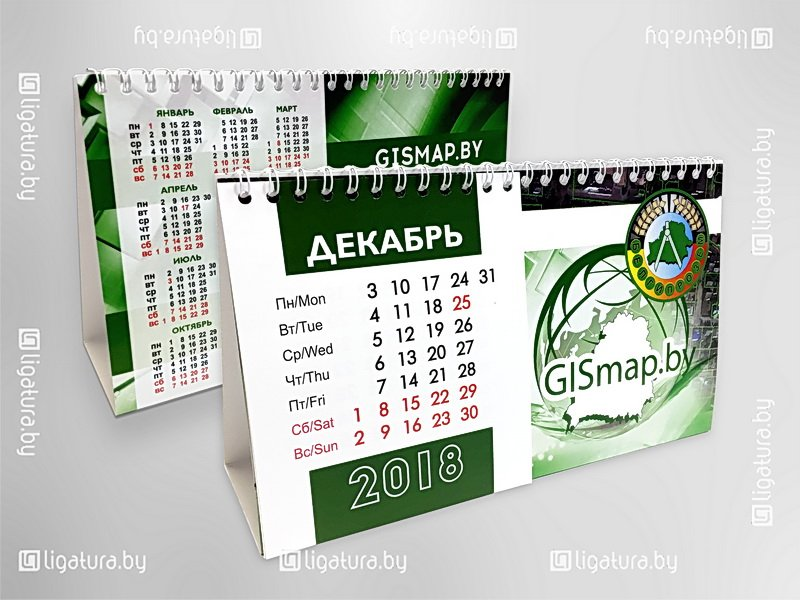 Календарь-домик для Белгеодейзии