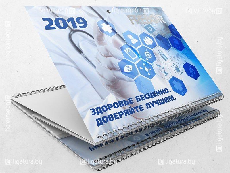 Квартальный календарь на 2019 год для Фребор