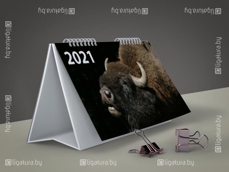 Календарь-домик Символ года