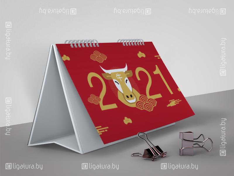 Календарь-домик Символ года 2021