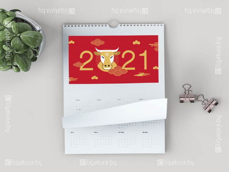 Календарь настенный - Символ 2021 года