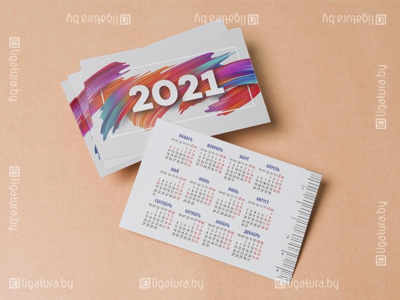 Карманный календарик на 2021 год