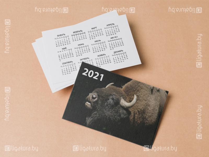 Карманный календарь - Символ 2021 года
